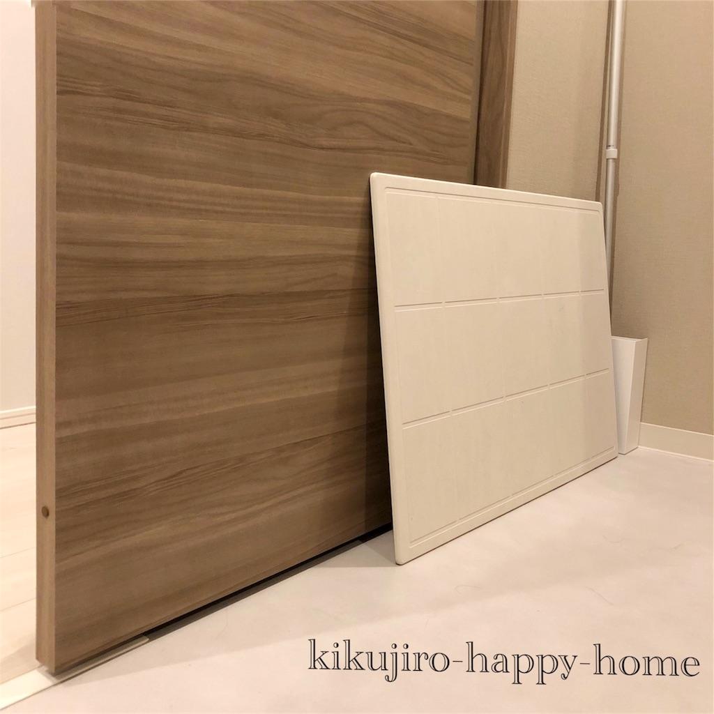f:id:kikujiro_happy_home:20180619045234j:image