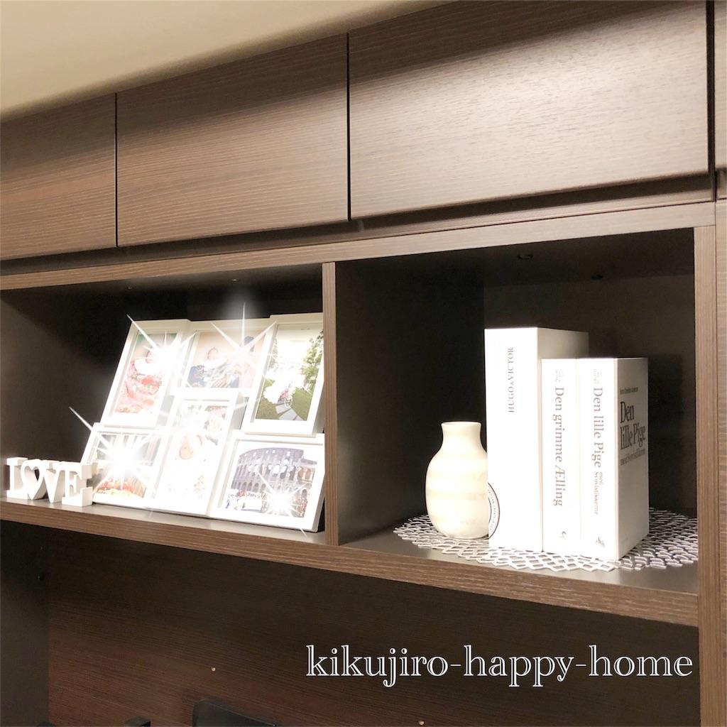 f:id:kikujiro_happy_home:20180619082211j:image