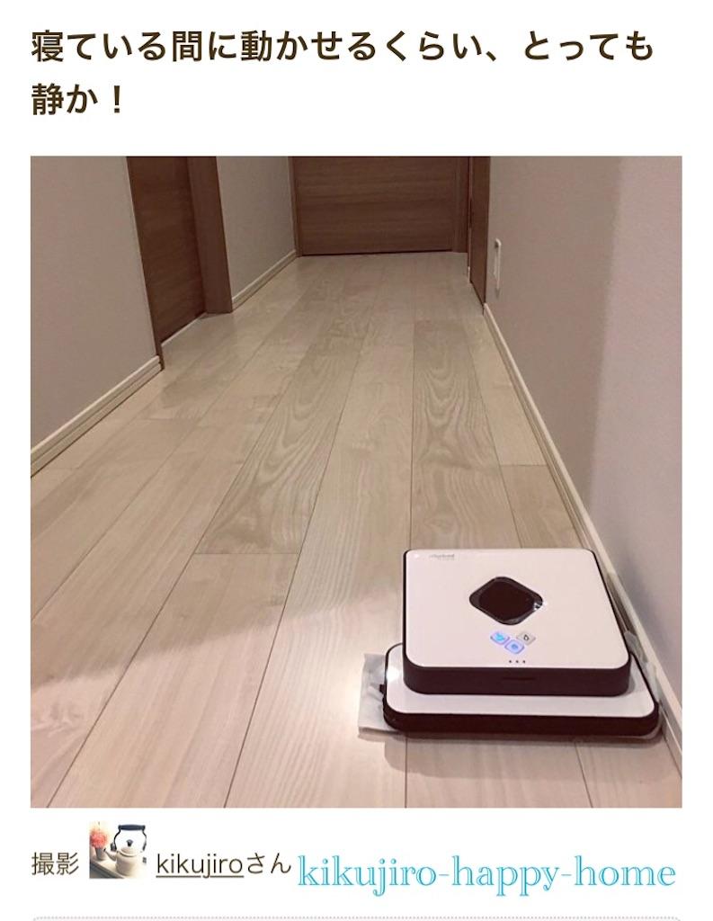 f:id:kikujiro_happy_home:20180627083703j:image