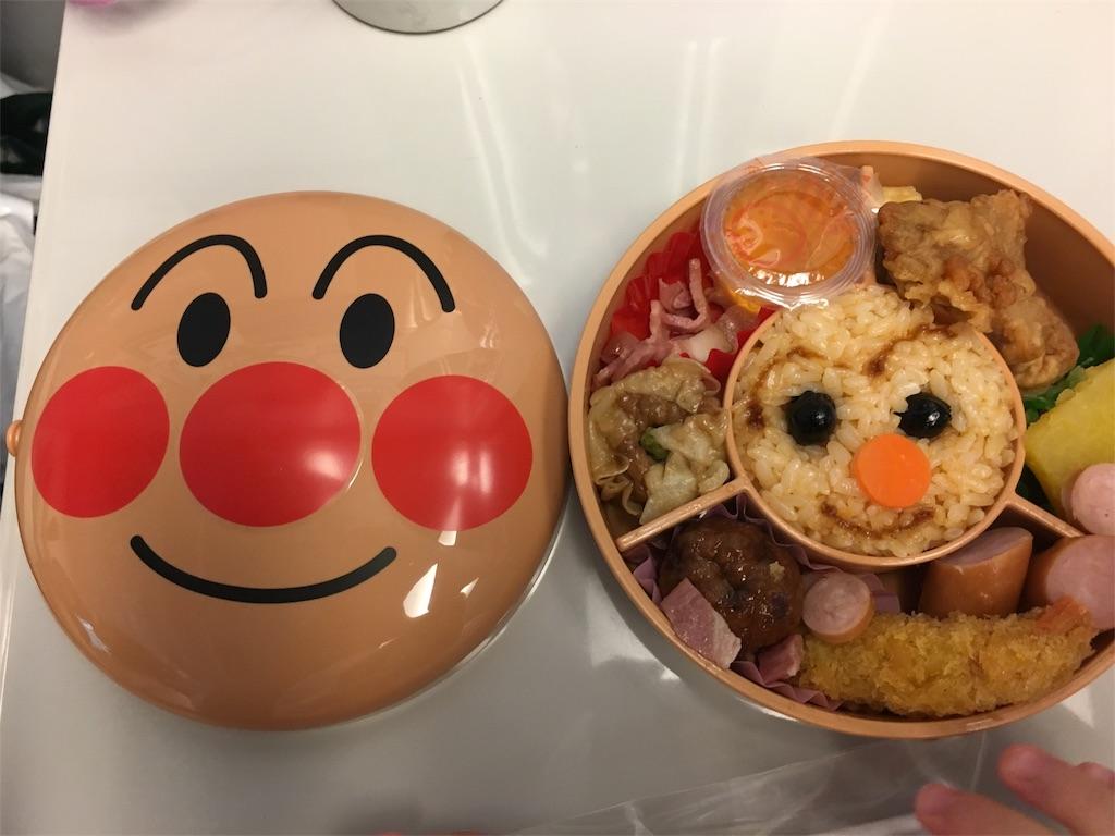f:id:kikujiro_happy_home:20180704110646j:plain