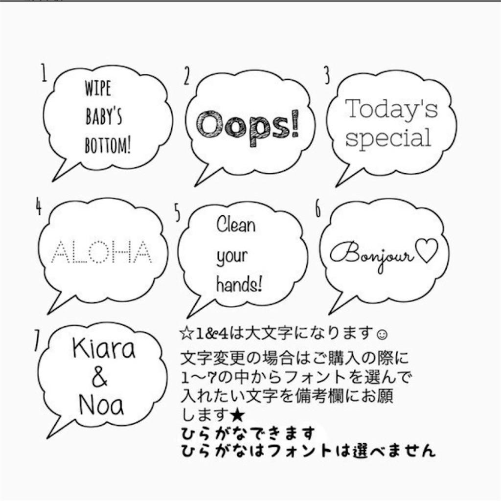 f:id:kikujiro_happy_home:20180814084351j:image