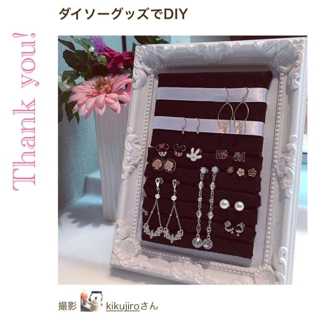 f:id:kikujiro_happy_home:20180814153919j:image