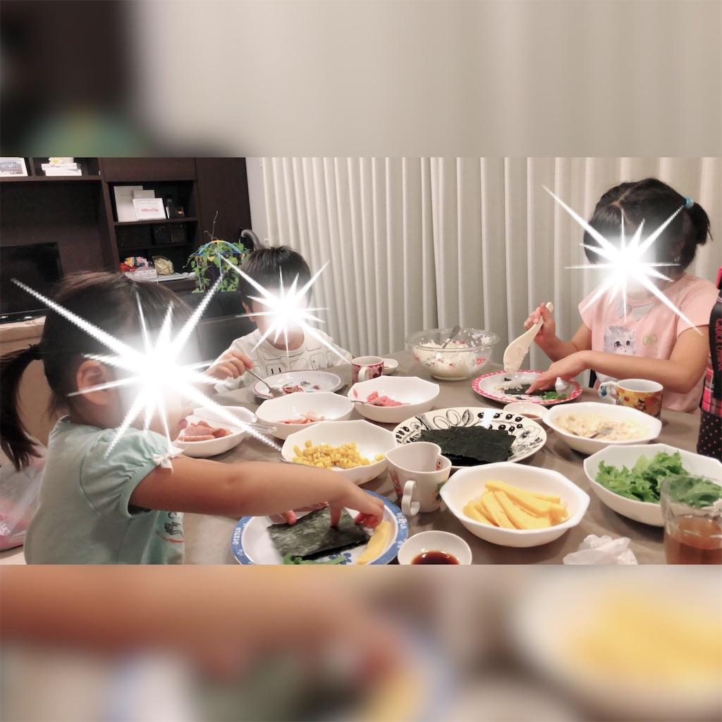 f:id:kikujiro_happy_home:20181113082606j:image