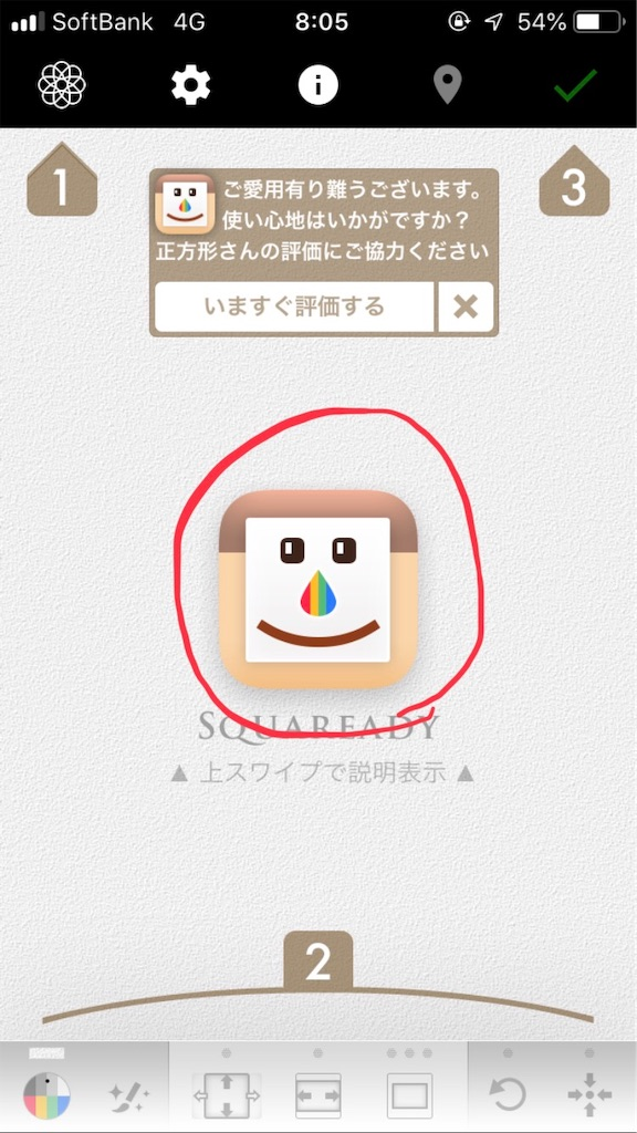f:id:kikujiro_happy_home:20181113162030j:image