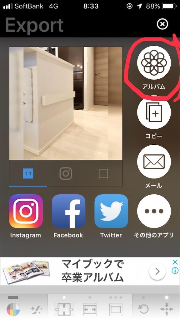 f:id:kikujiro_happy_home:20181114083342j:image
