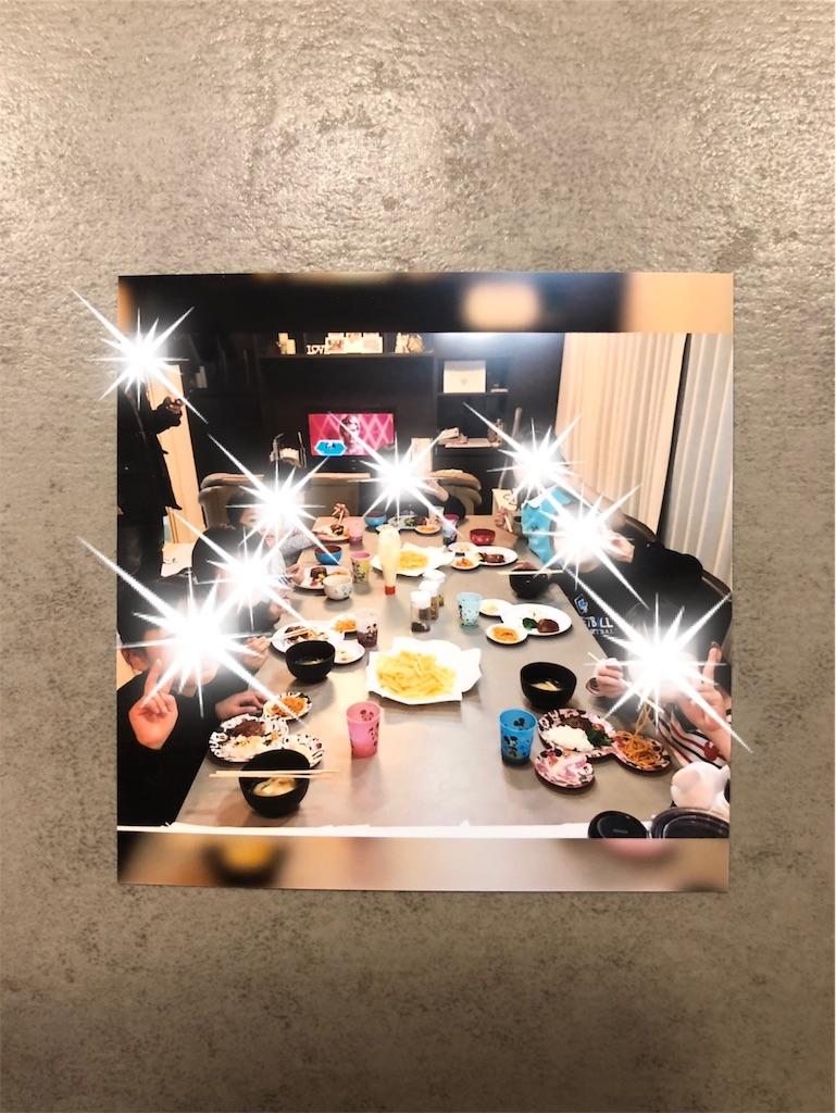 f:id:kikujiro_happy_home:20181116154622j:image