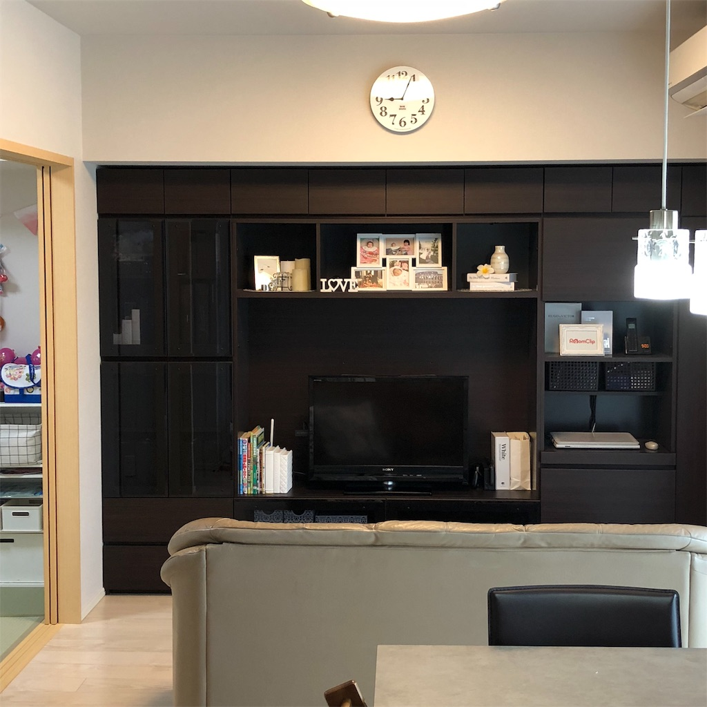 f:id:kikujiro_happy_home:20190123084206j:image
