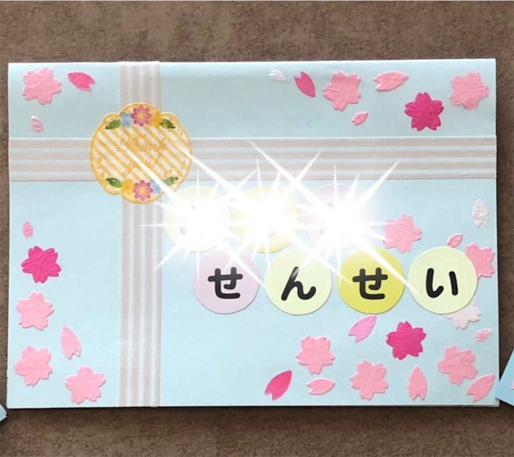 f:id:kikujiro_happy_home:20190306095828j:image