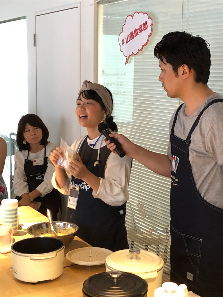 f:id:kikujiro_happy_home:20190919125846j:image