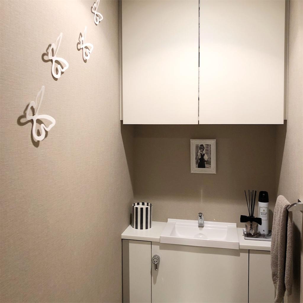 f:id:kikujiro_happy_home:20200102215528j:image