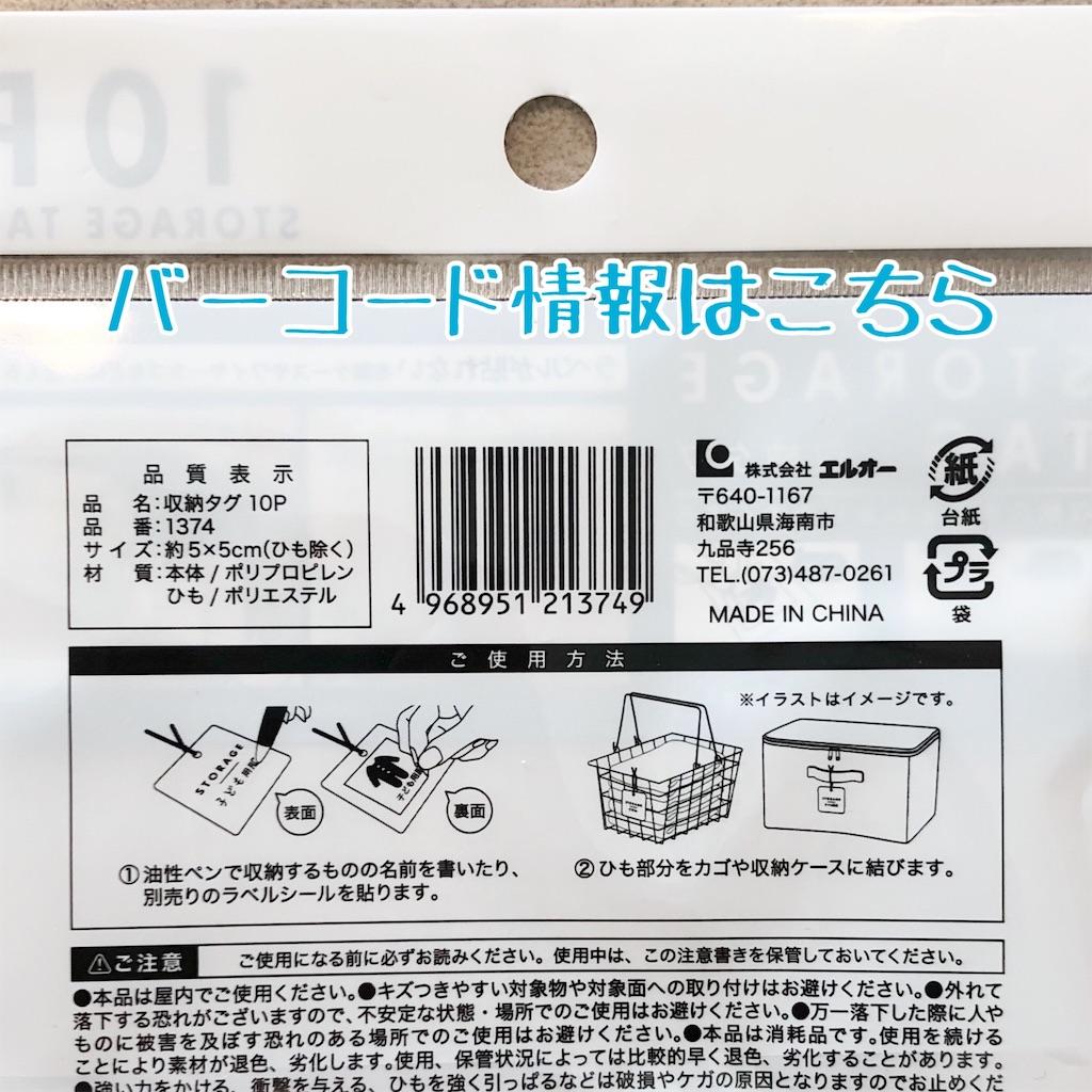 f:id:kikujiro_happy_home:20200226182210j:image