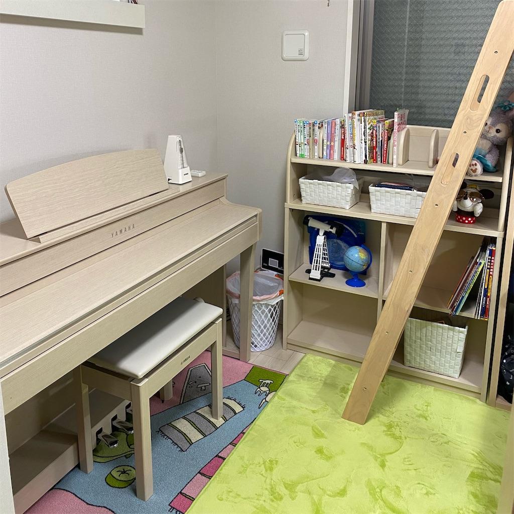 f:id:kikujiro_happy_home:20200413065854j:image