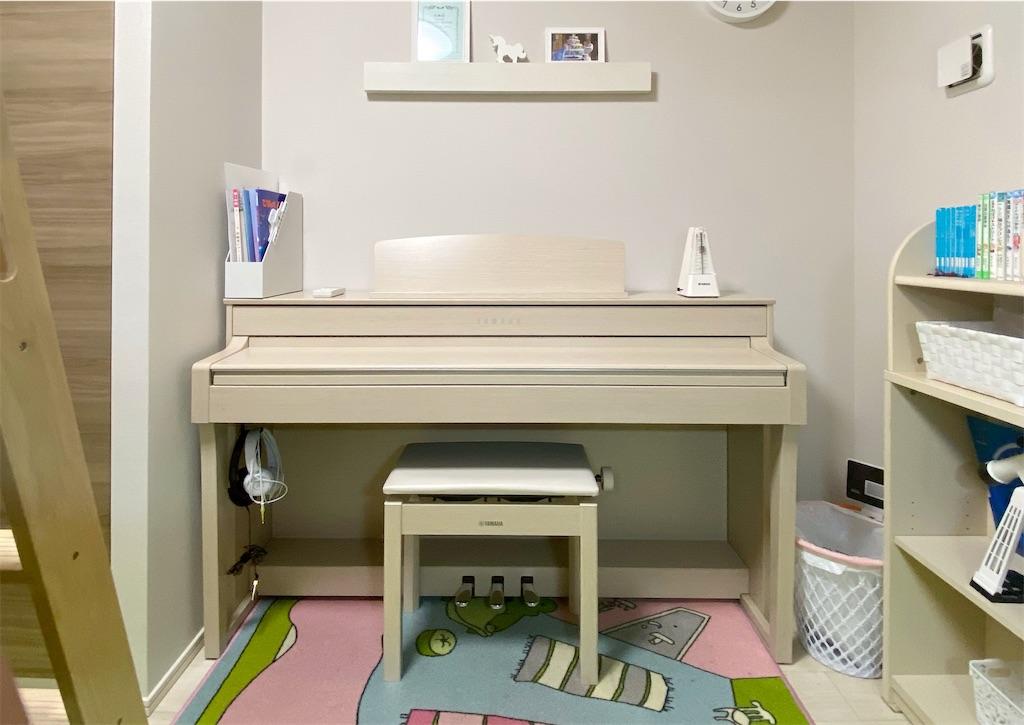 f:id:kikujiro_happy_home:20200504150152j:image