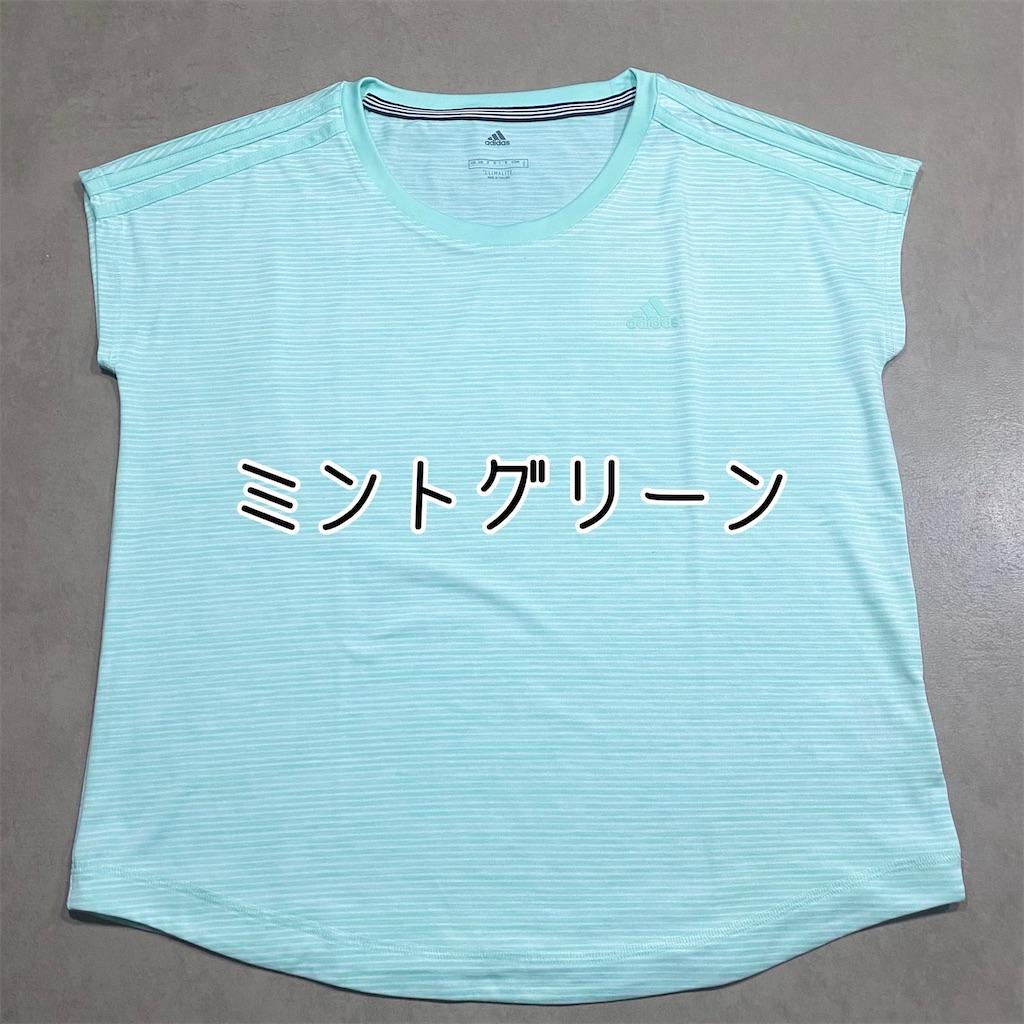 f:id:kikujiro_happy_home:20200506033754j:image