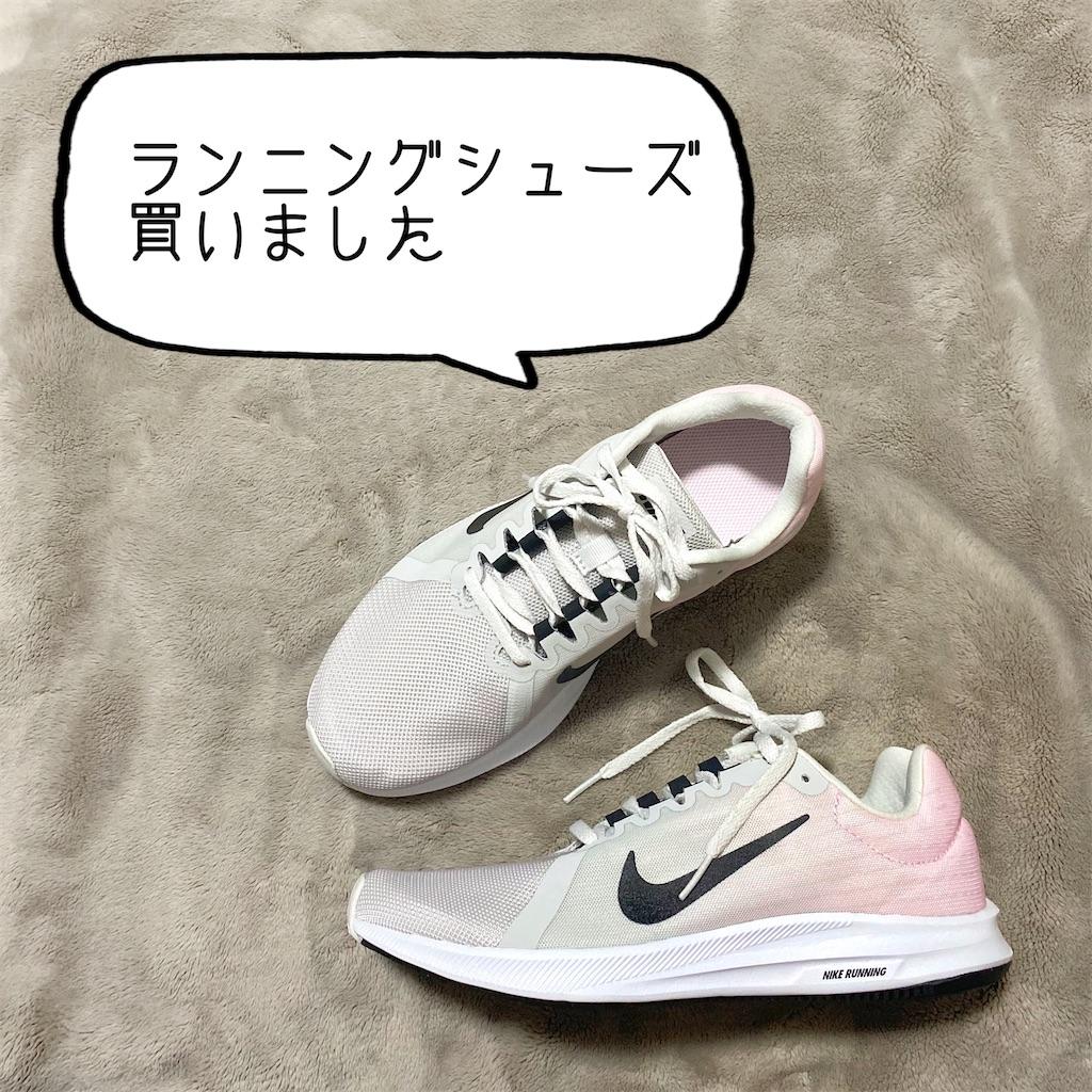 f:id:kikujiro_happy_home:20200509071142j:image