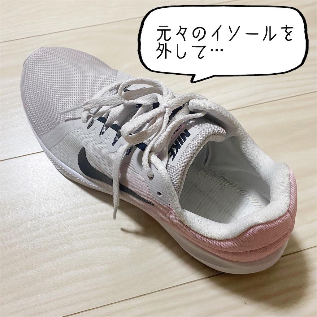 f:id:kikujiro_happy_home:20200509071145j:image