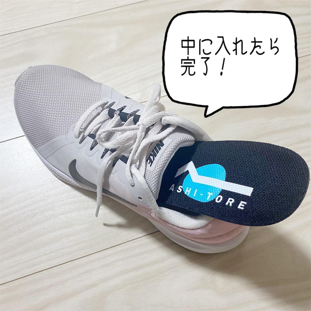 f:id:kikujiro_happy_home:20200509071153j:image