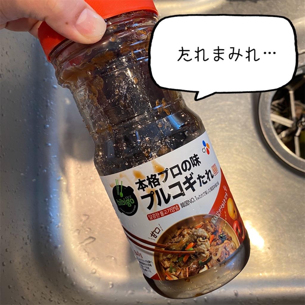 f:id:kikujiro_happy_home:20200510190159j:image