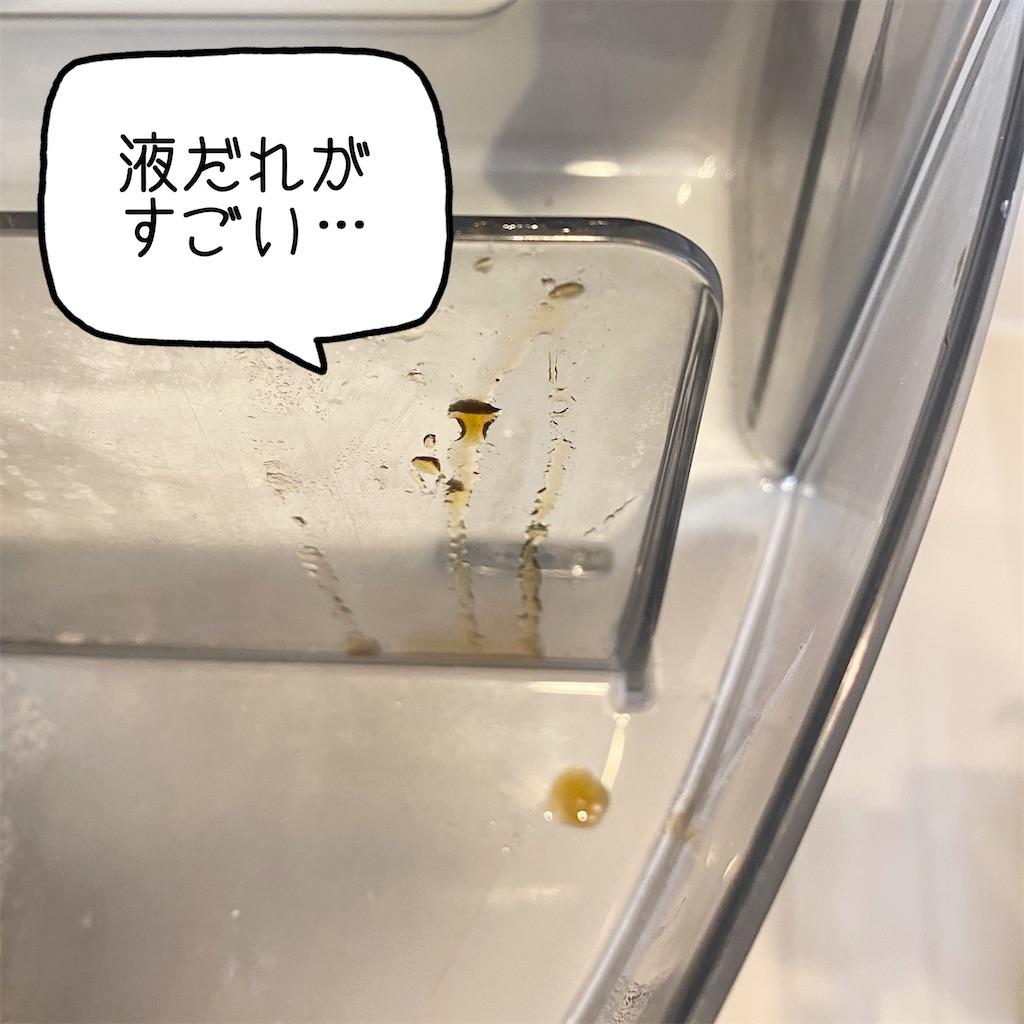 f:id:kikujiro_happy_home:20200510190202j:image