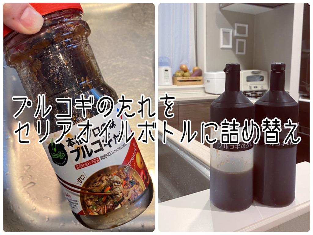 f:id:kikujiro_happy_home:20200510212302j:image