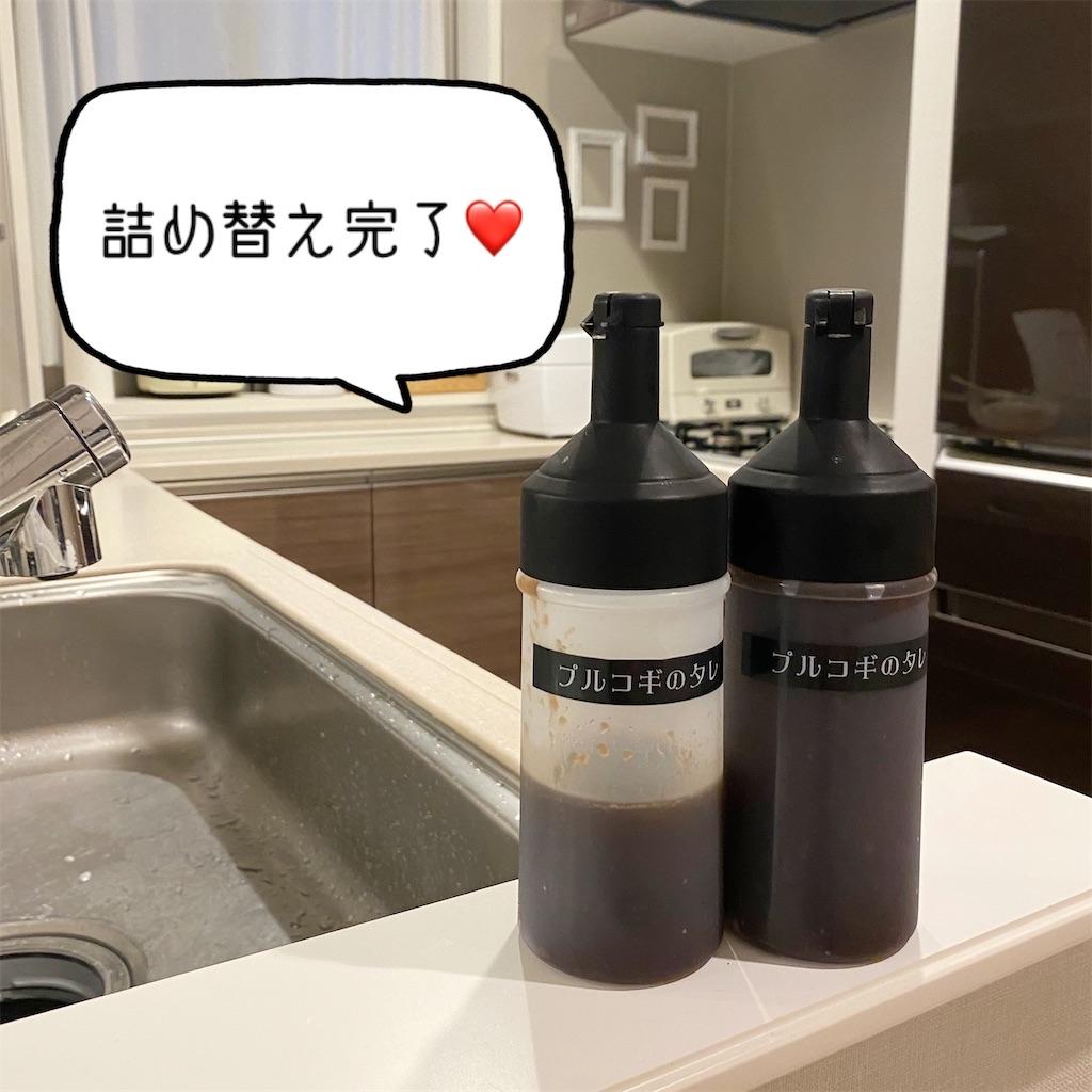 f:id:kikujiro_happy_home:20200510212318j:image