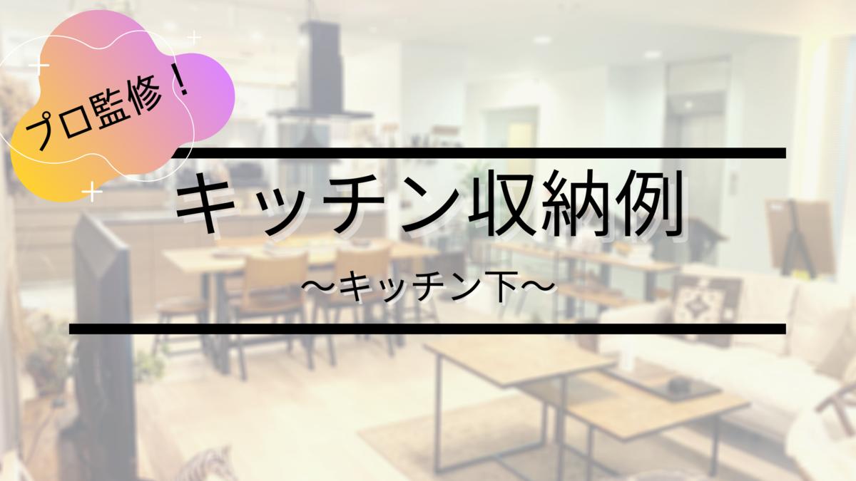 f:id:kikujiro_happy_home:20200806052208p:plain