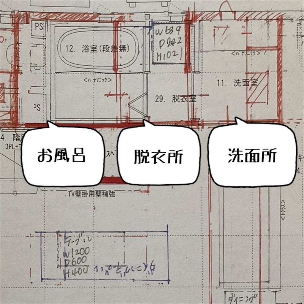 f:id:kikujiro_happy_home:20200807180353j:image