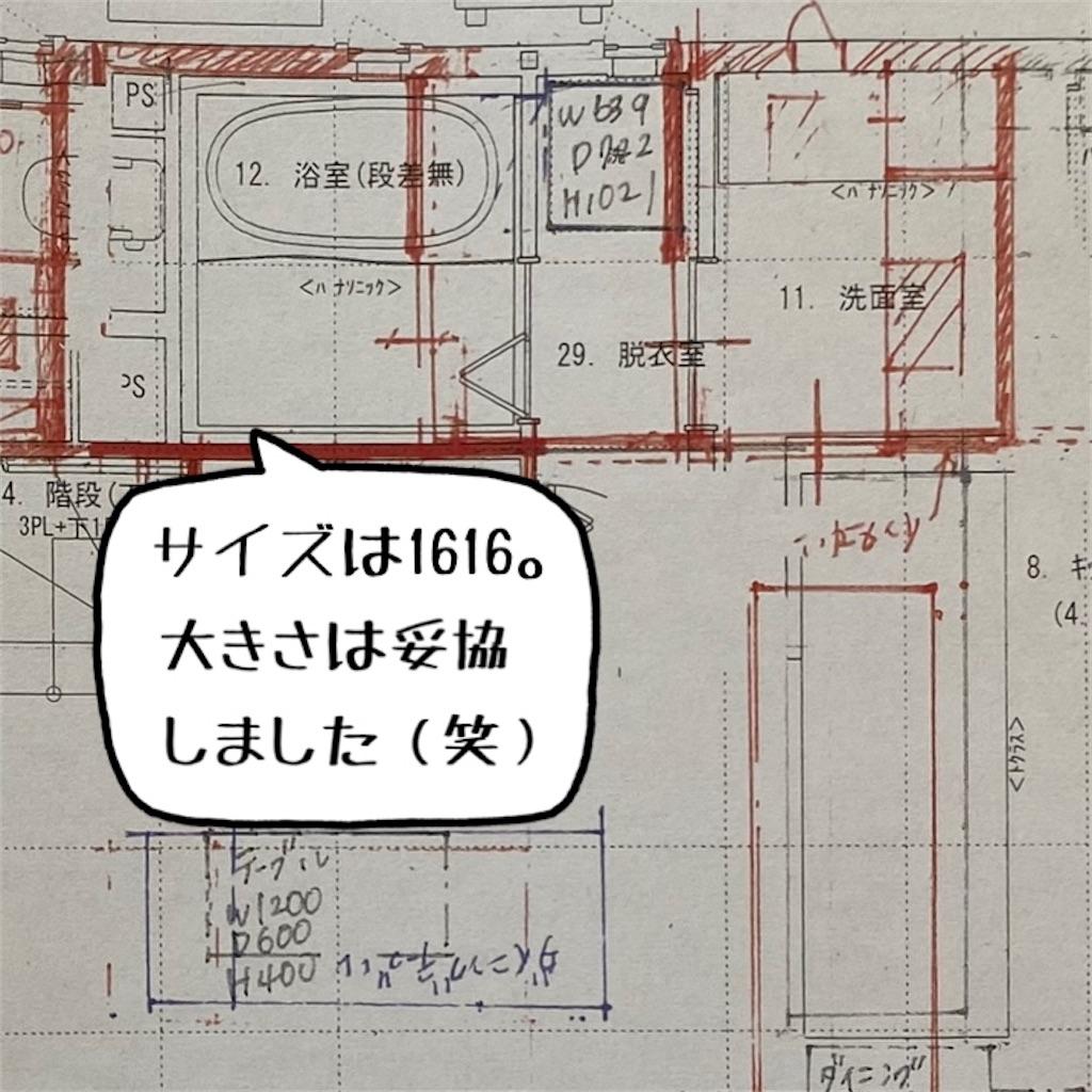 f:id:kikujiro_happy_home:20200809182339j:image
