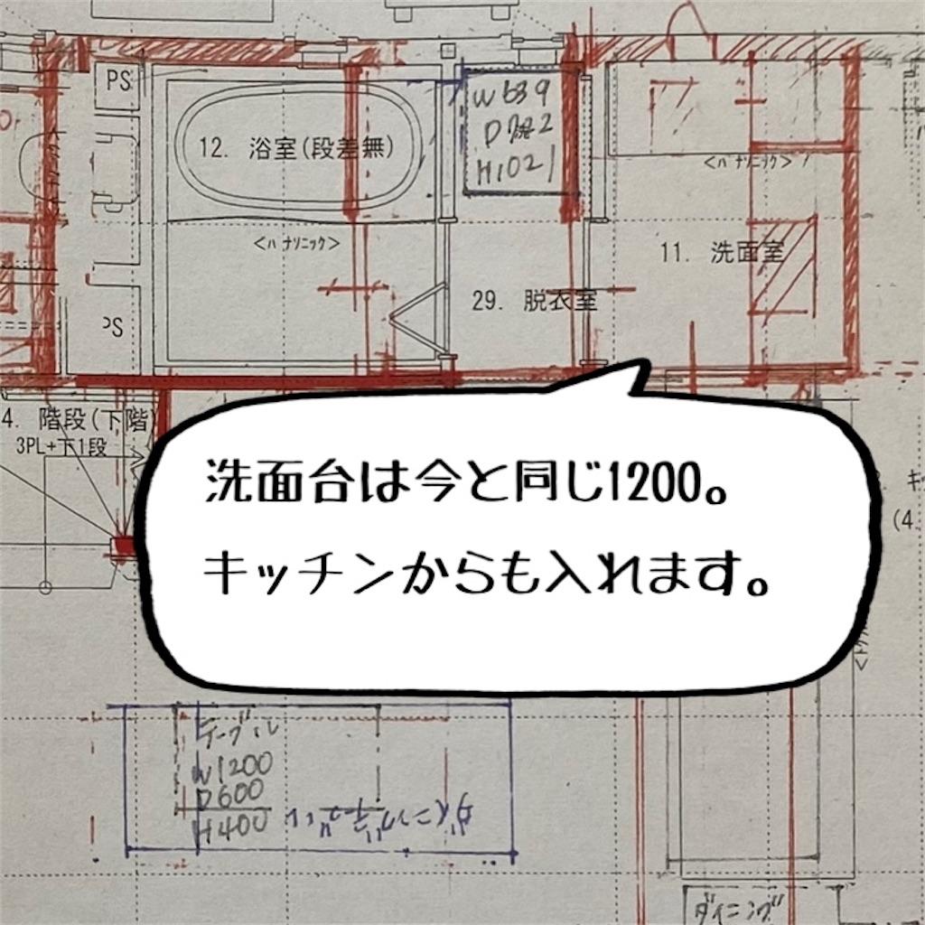 f:id:kikujiro_happy_home:20200809182345j:image