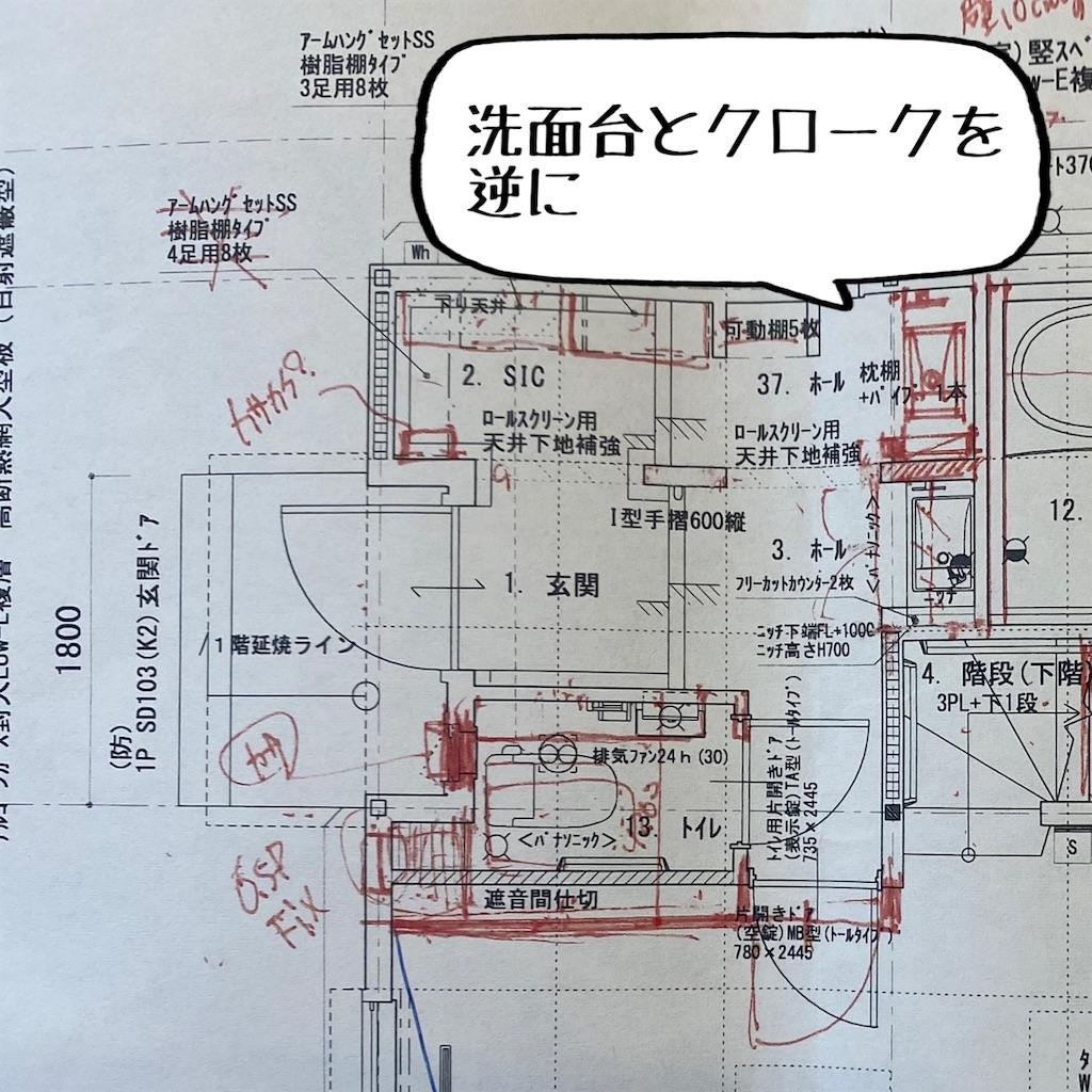 f:id:kikujiro_happy_home:20200902081706j:image