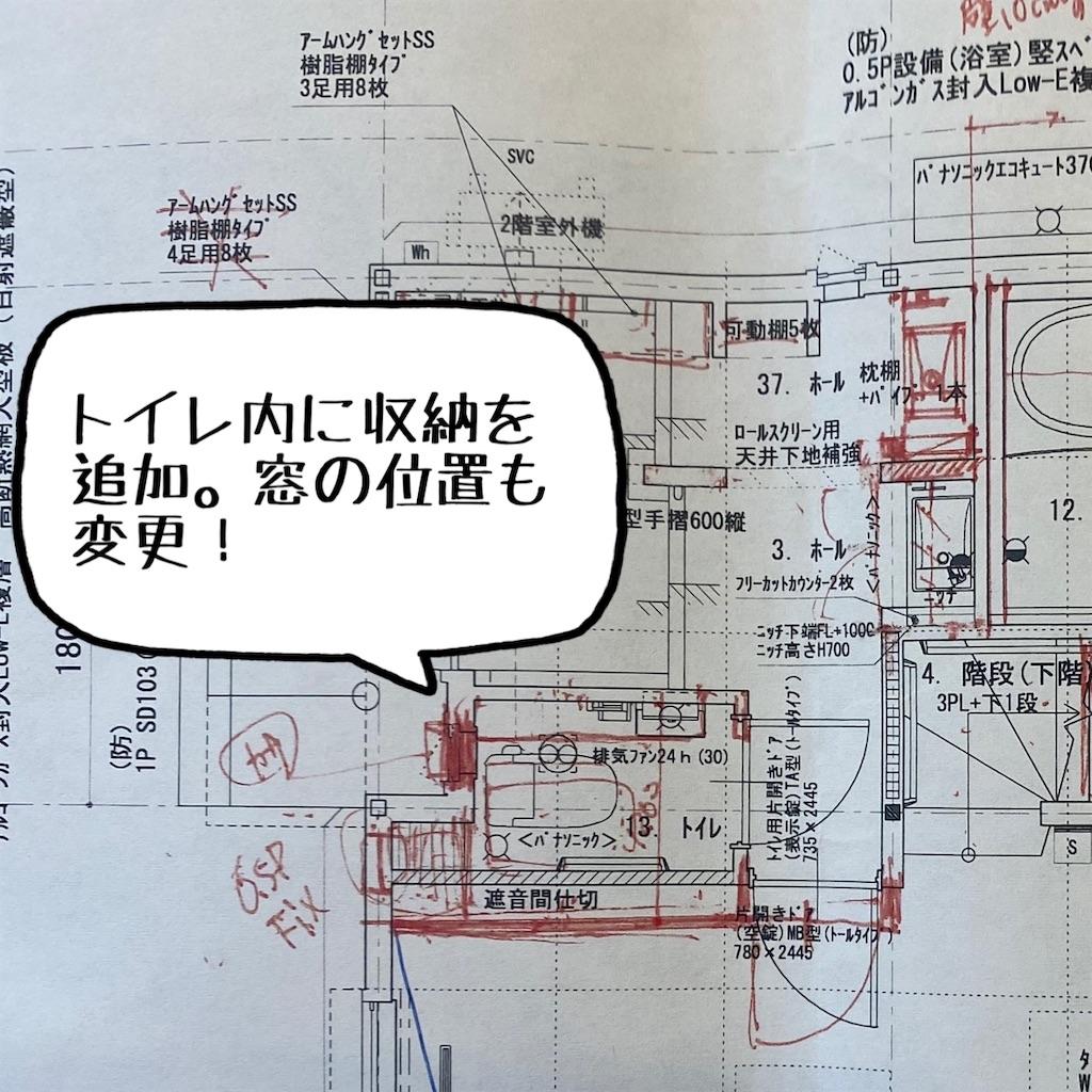 f:id:kikujiro_happy_home:20200902081722j:image