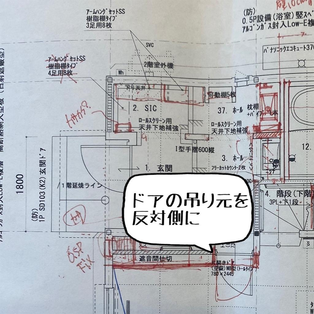 f:id:kikujiro_happy_home:20200902081727j:image