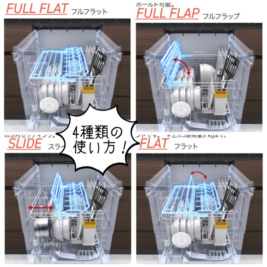 f:id:kikujiro_happy_home:20200903224509j:image