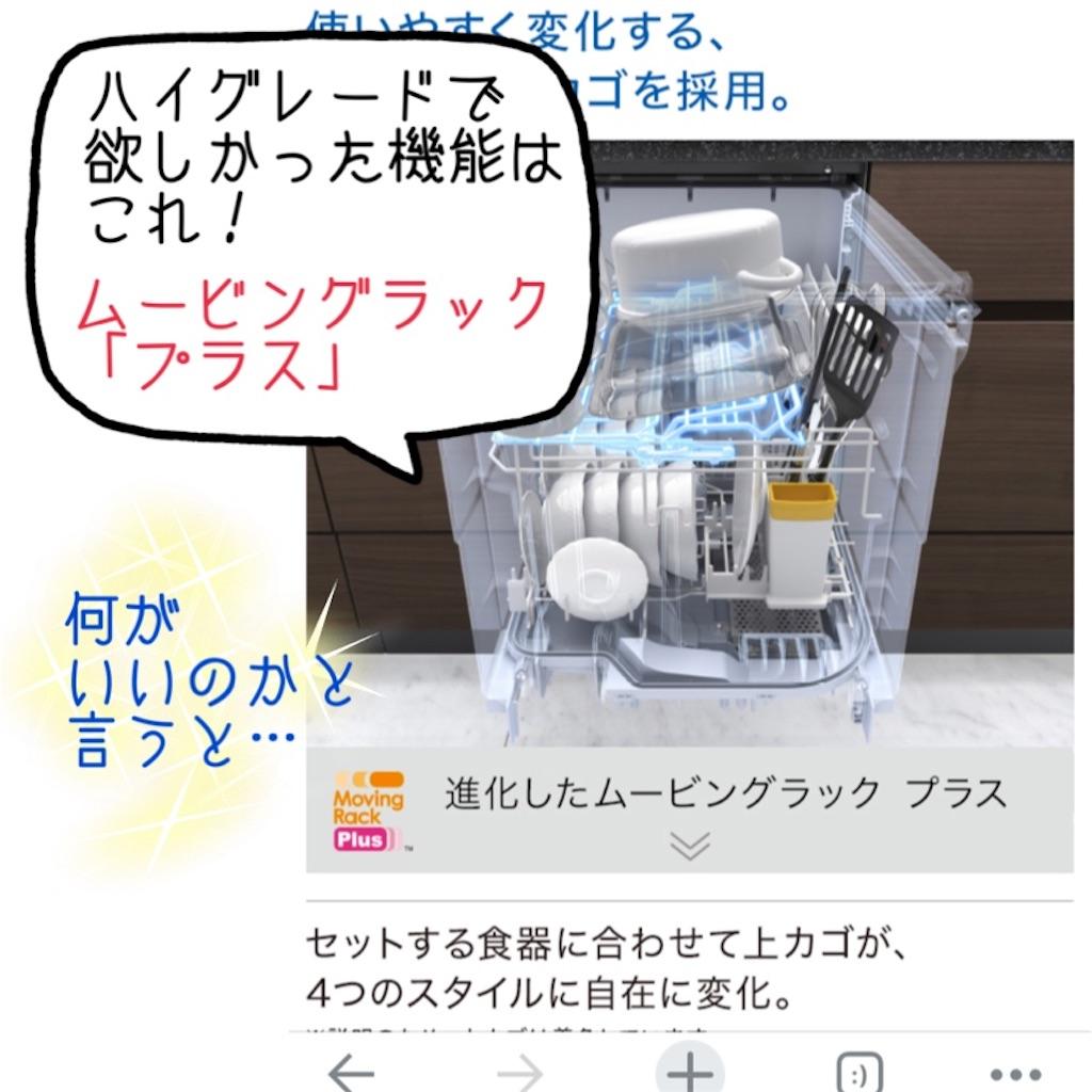 f:id:kikujiro_happy_home:20200903224512j:image