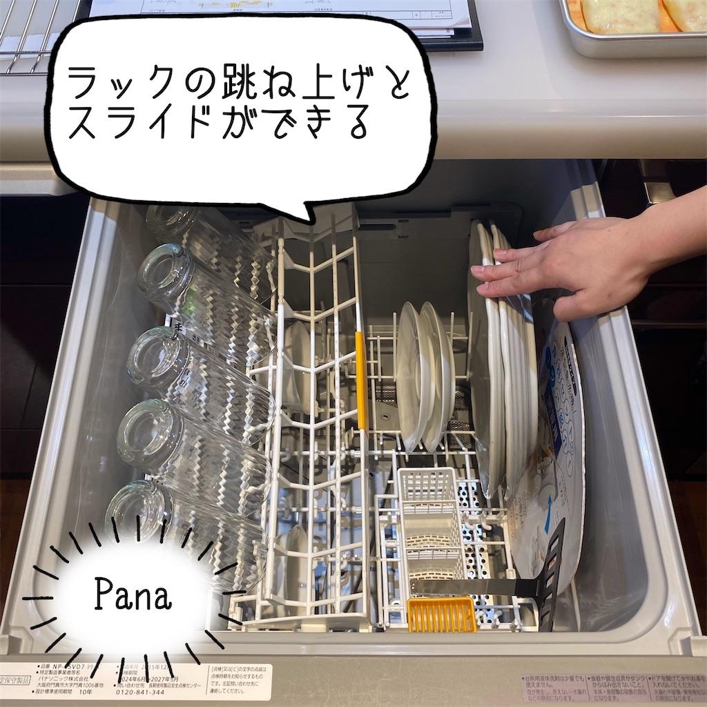 f:id:kikujiro_happy_home:20200903224515j:image