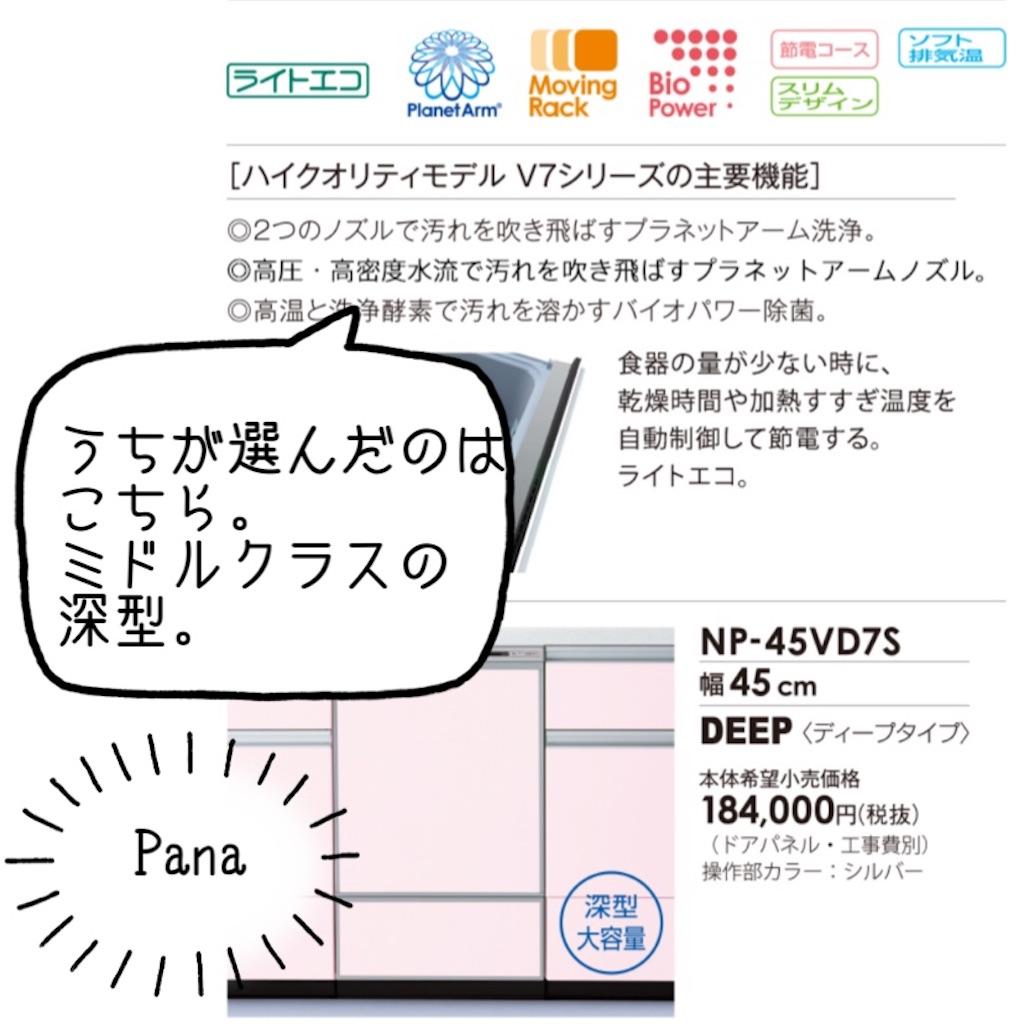 f:id:kikujiro_happy_home:20200903224523j:image