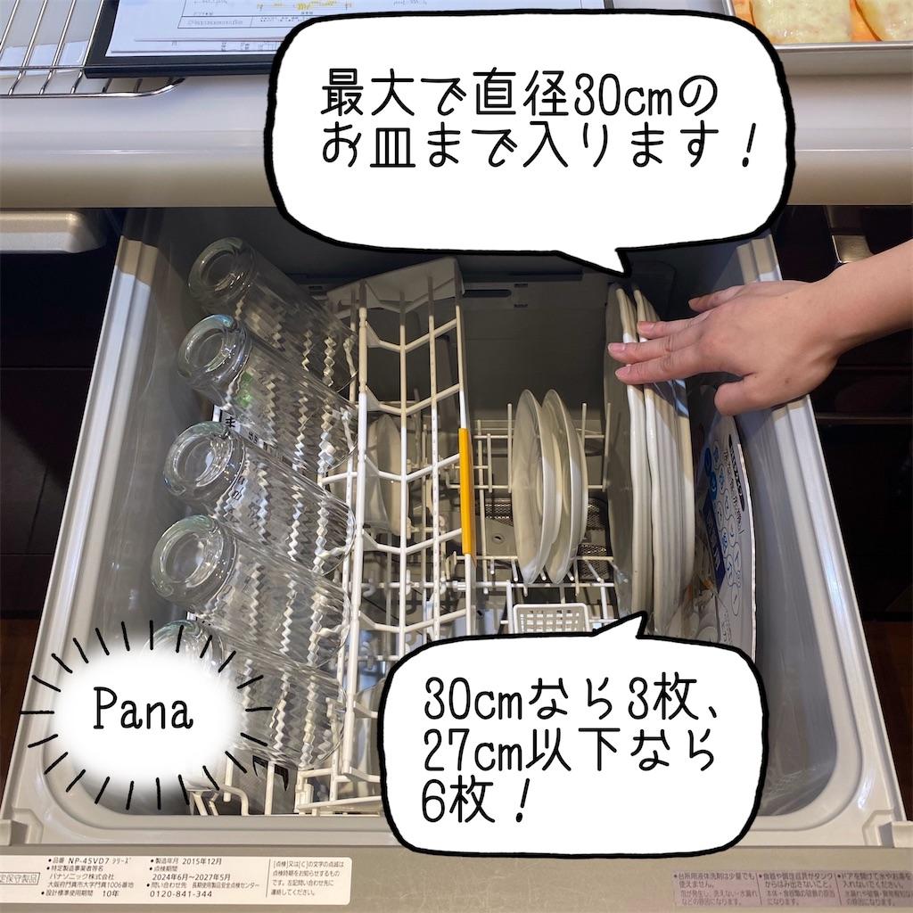 f:id:kikujiro_happy_home:20200903224533j:image