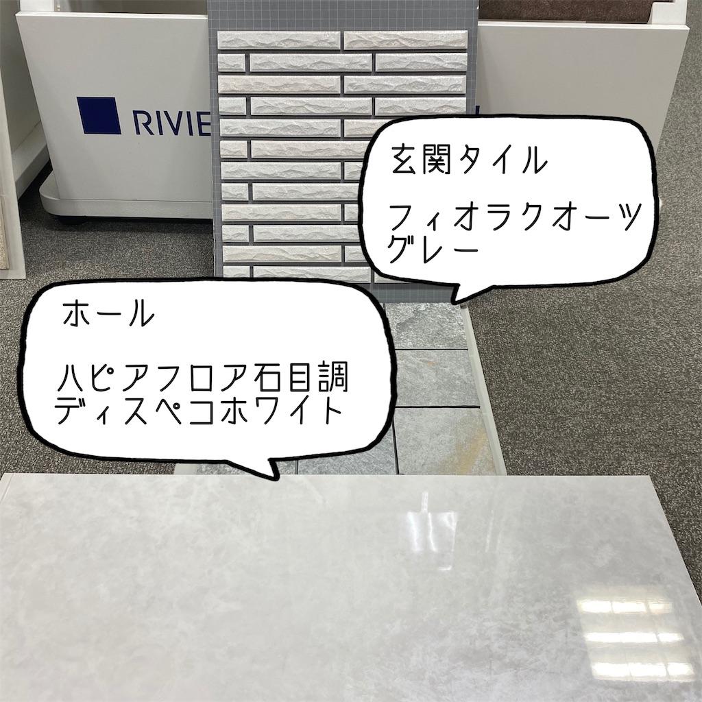 f:id:kikujiro_happy_home:20200907002716j:image