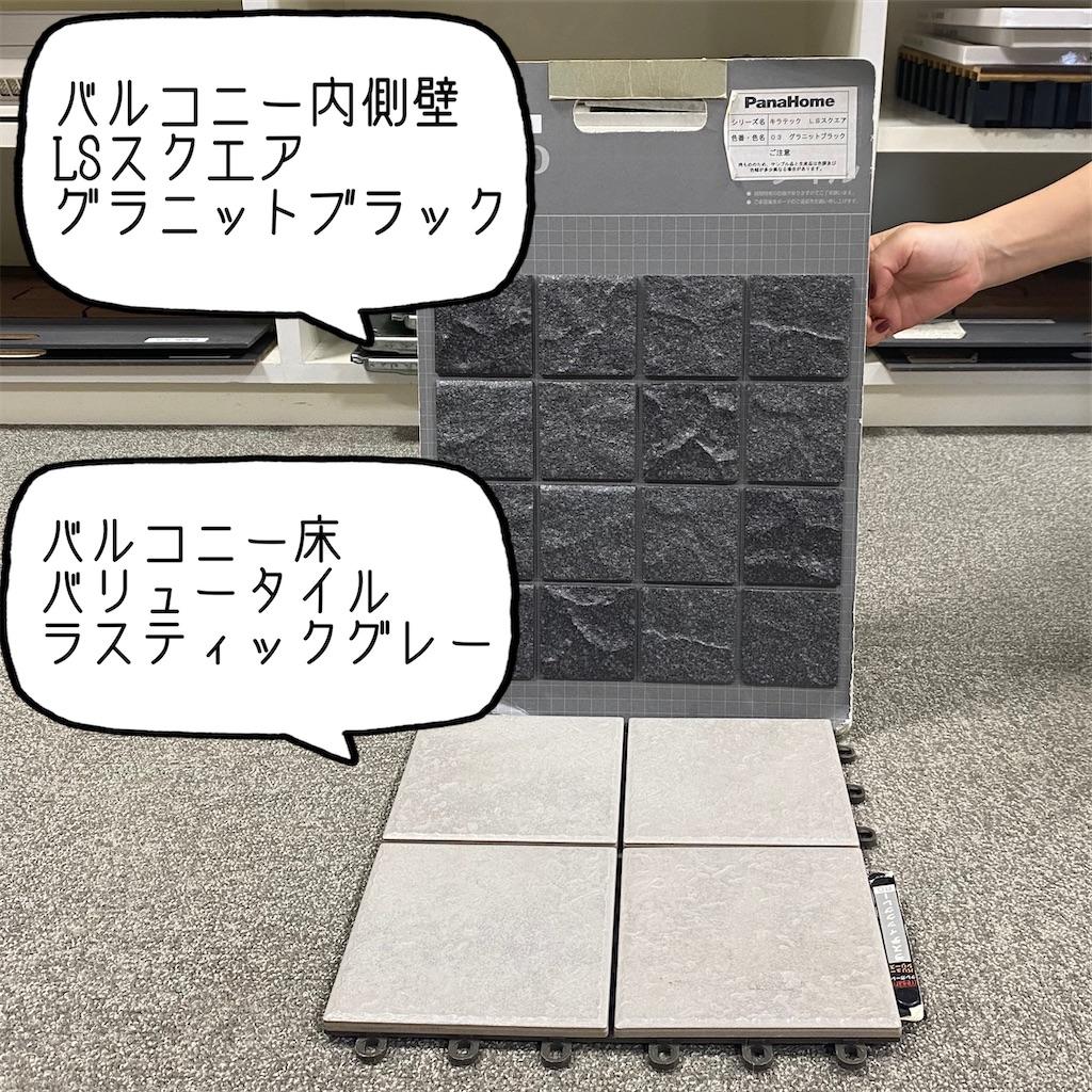 f:id:kikujiro_happy_home:20200907002719j:image
