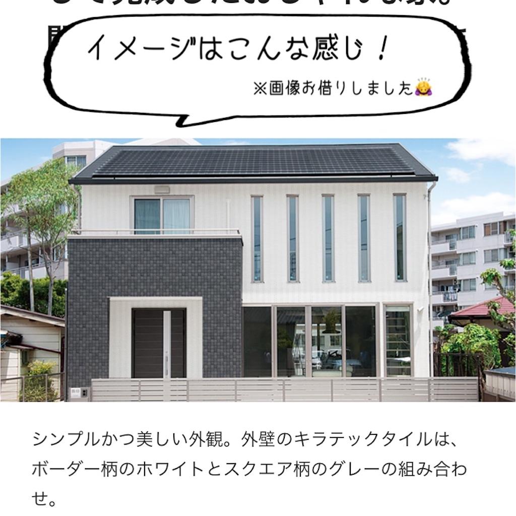 f:id:kikujiro_happy_home:20200907002726j:image