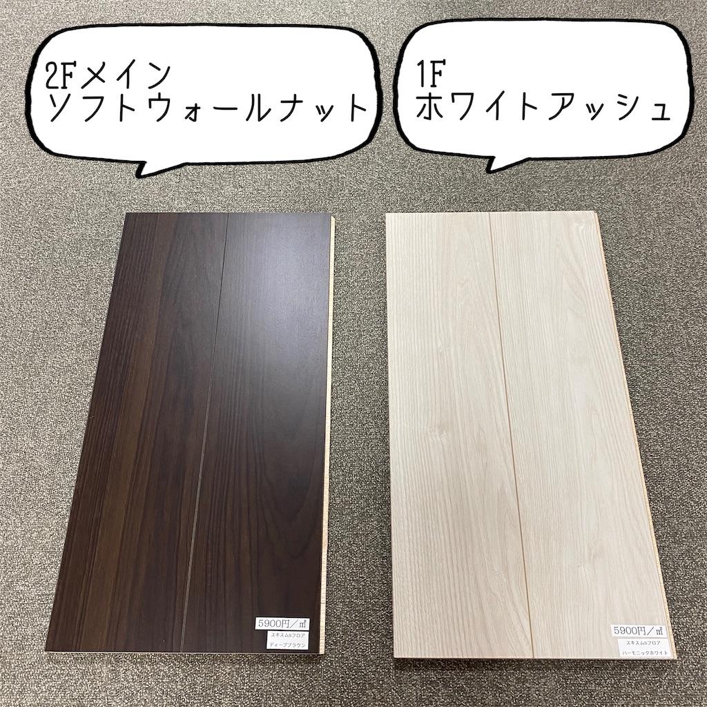 f:id:kikujiro_happy_home:20200907002729j:image