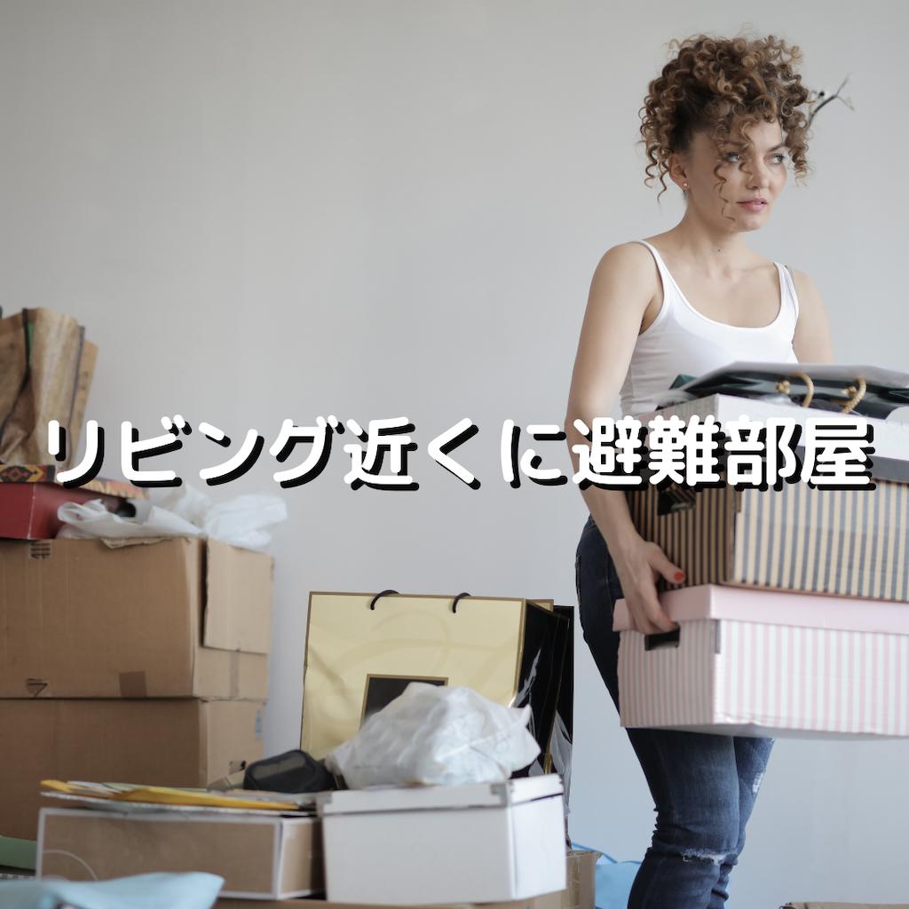 f:id:kikujiro_happy_home:20200925164348p:image