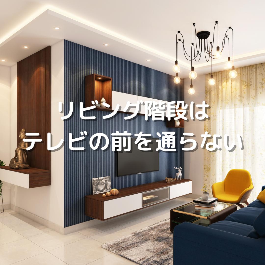 f:id:kikujiro_happy_home:20200927071624p:image