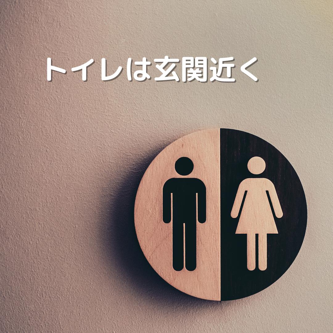 f:id:kikujiro_happy_home:20200927071632p:image