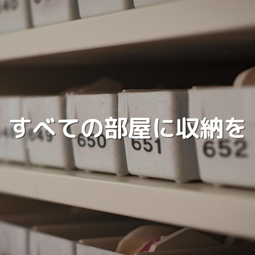 f:id:kikujiro_happy_home:20200927071639p:image