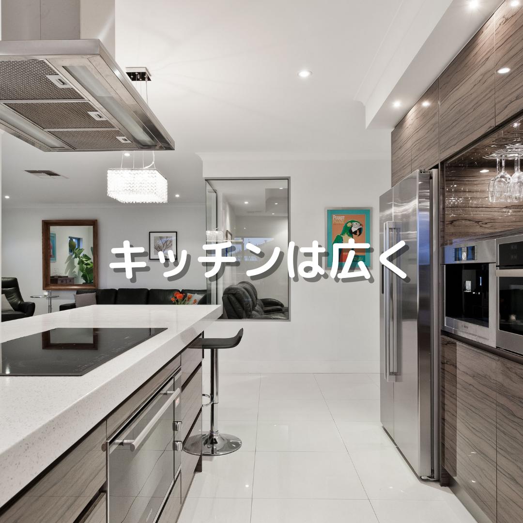 f:id:kikujiro_happy_home:20200927071656p:image