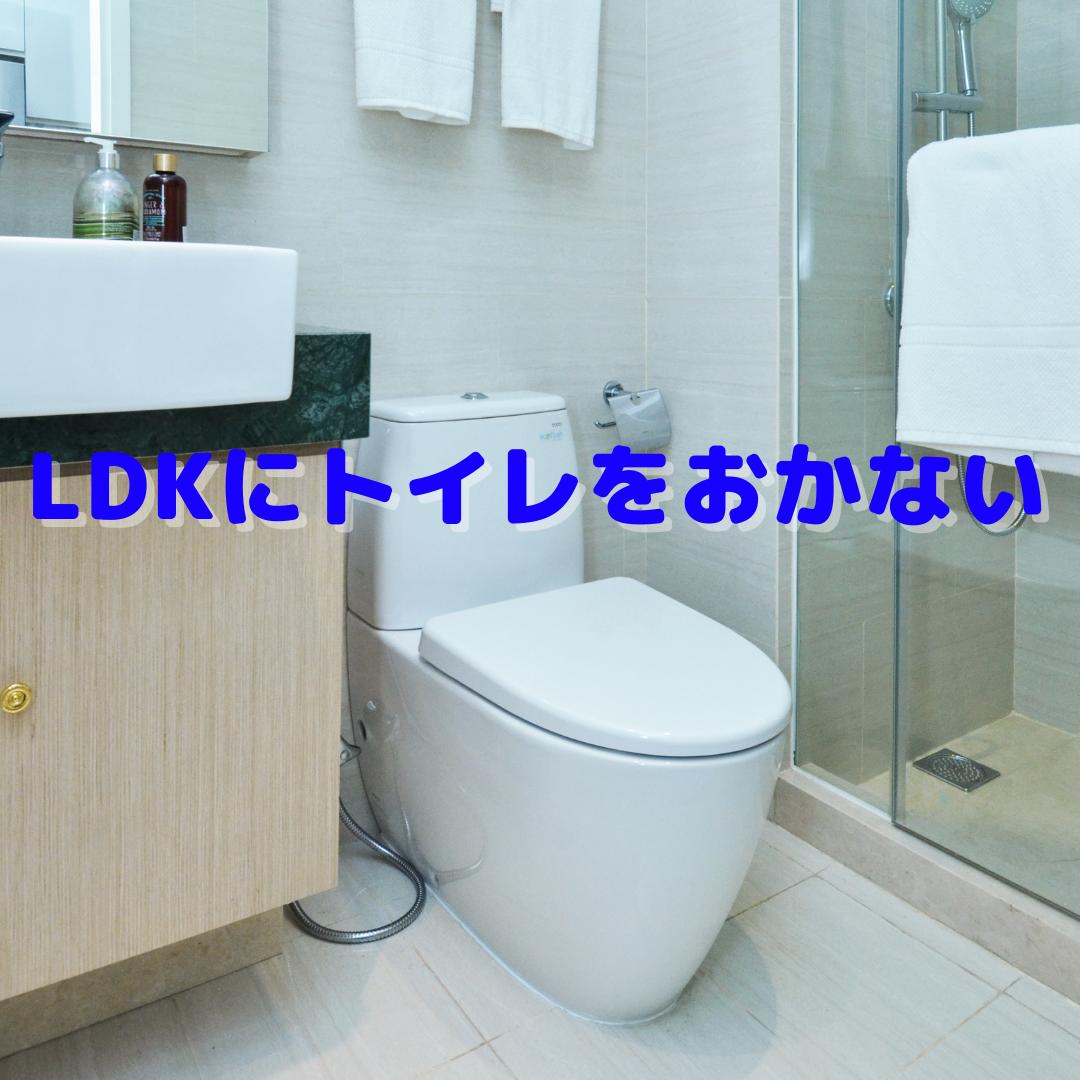f:id:kikujiro_happy_home:20200927071705p:image