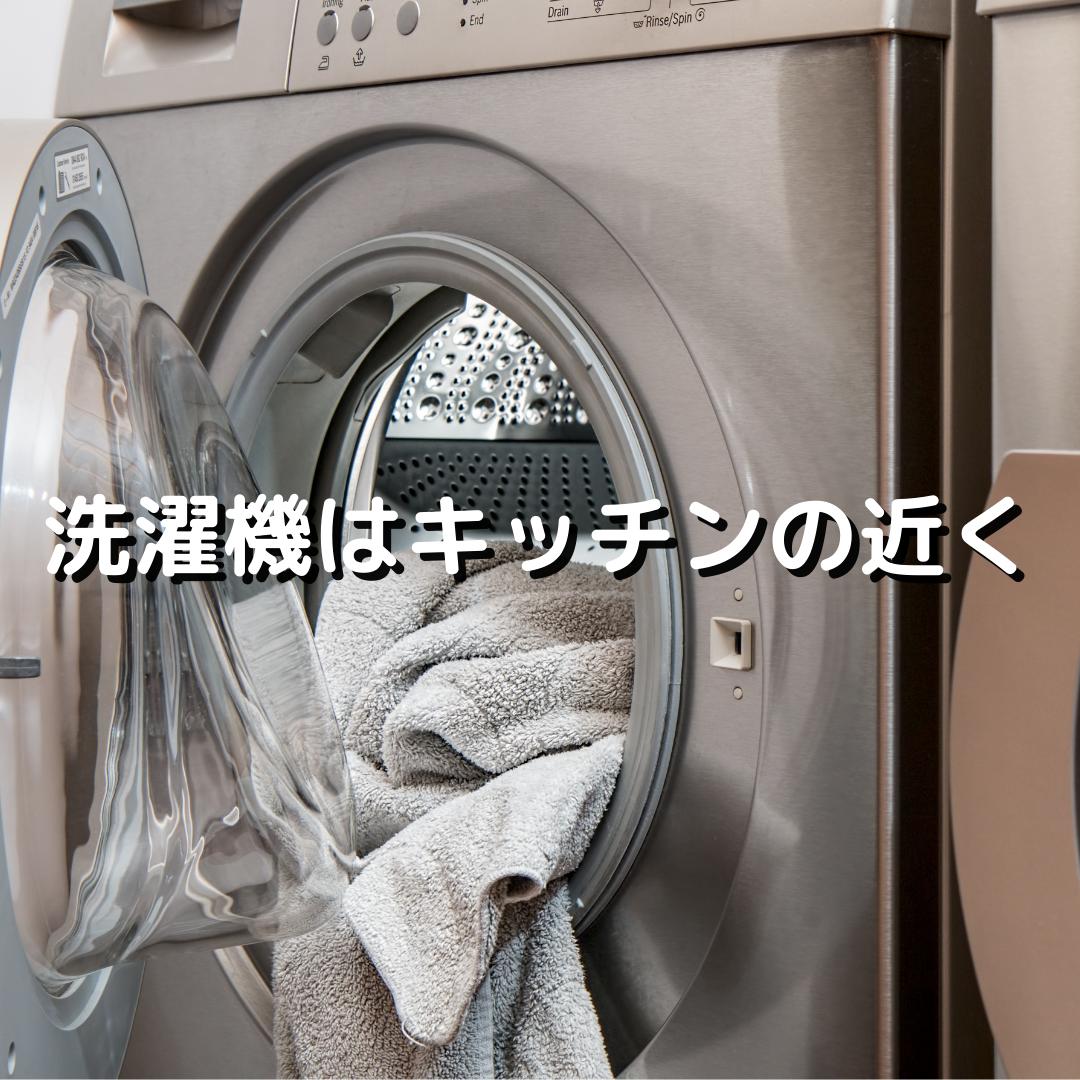 f:id:kikujiro_happy_home:20200927071722p:image