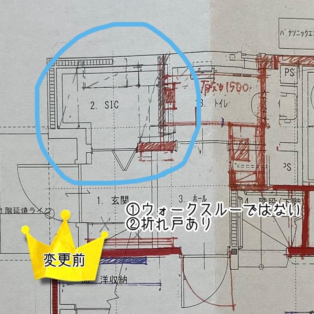 f:id:kikujiro_happy_home:20201010074033j:image