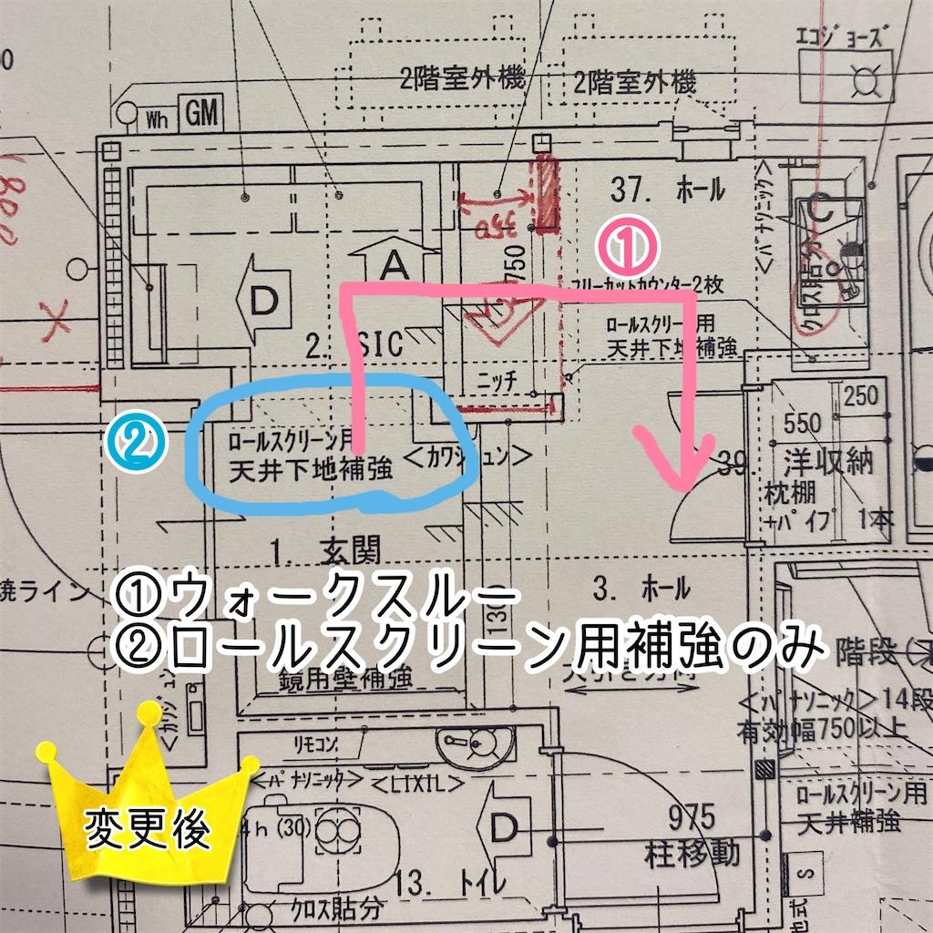 f:id:kikujiro_happy_home:20201010074049j:image
